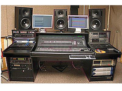 comprar audio profesional online